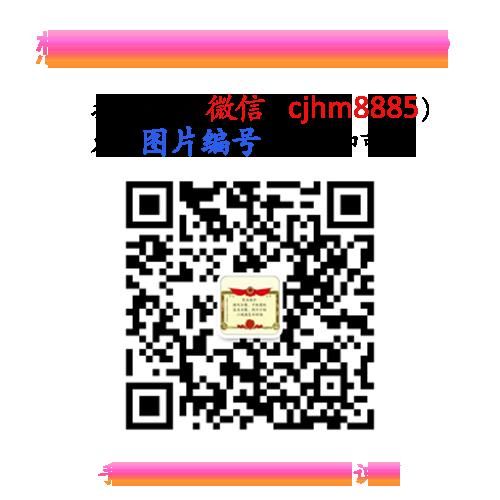 微信图片 20191005220322